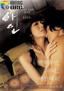 BE1BAA1n-TC3ACnh-The-Lover-The-Intimate-Aein-2005