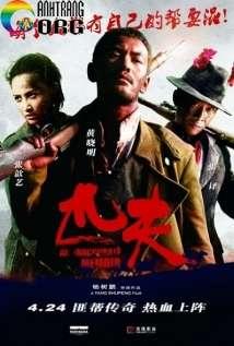 ThE1BAA5t-Phu-Chi-ChiE1BABFn-An-Inaccurate-Memoir-Eastern-Bandits-2012