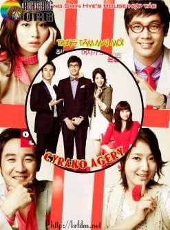 Trung-TC3A2m-Mai-ME1BB91i-Cyrano-Agency